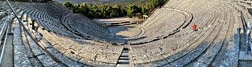 Amphitheater Triple Screen Wallpaper