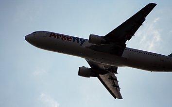 Flugzeug Wallpaper